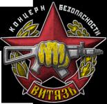 Охранная фирма УСБ ГУВД